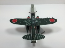 Aichi E13A1 Jake
